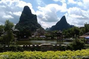 南宁到梧州白霜涧漂流、石表山、姑婆山、黄姚古镇自驾四日旅游团