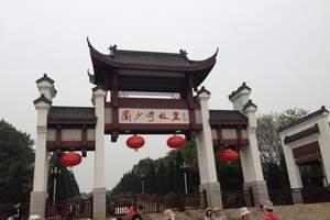 湖南刘少奇纪念馆