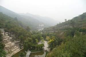 青岛到淄博周村古 陶瓷市场 潭溪山风景区 豪华潍坊大巴二日游