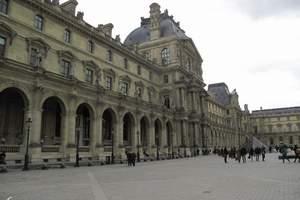 法国·瑞士·意大利·梵蒂冈欧洲四国文化经典之旅