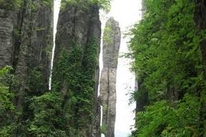 【想游网】恩施大峡谷一日游