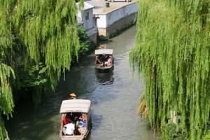 南京苏州周庄旅游杭州出发苏州无锡上海三日游盘门线