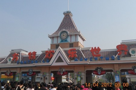 濟南到泰安方特歡樂世界一日游-親子游-高科技主題公園