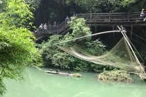 合肥到三峡大坝、清江画廊、三峡大瀑布三日游_湖北三峡旅游攻略
