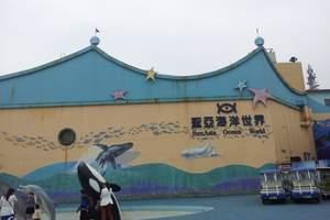 青岛【崂山】蓬莱【八仙渡】威海【定远舰】大连五日游tj