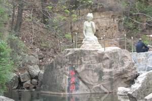 夏季北京周边 龙庆峡 旅游度假 周边旅游好去处 汽车 二日游
