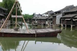合肥到苏州园林、寒山寺、木渎古镇、杭州、水乡乌镇3日游