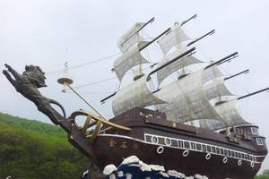 淄博旅行社去大连、旅顺、金石滩+发现王国单船单飞五日游