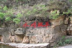 平谷京东石林峡、九天飞瀑、360°高空玻璃观景平台品质一日游