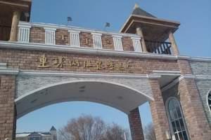 哈尔滨到大庆连环湖旅游攻略 大庆连环湖雪地温泉二日游线路