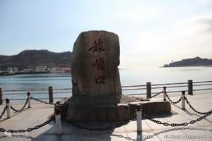 淄博坐火车到大连-淄博到大连、旅顺、发现王国双船四日游