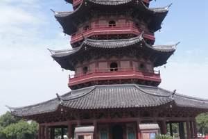 扬州到苏州盘门、定园一日游