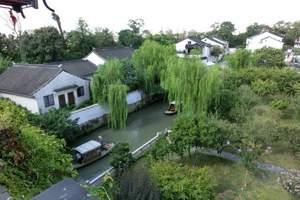 杭州到苏州+上海二日游<含住宿 上车付款 天天发团 免费接>