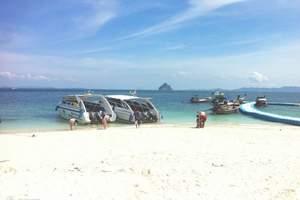 西安到泰国普吉岛六天四晚 高端尊享蜜月五星休闲