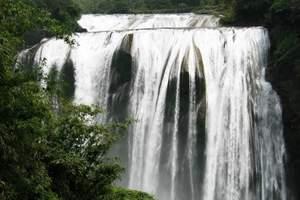 黄果树、千户苗寨、巫山峡谷、青岩古镇、多彩贵州城双飞6日游