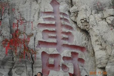山东踏青景点排名  青岛到云门山 青州博物馆大巴两日游