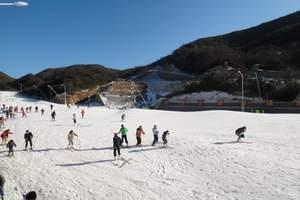 杭州到大明山滑雪一日游 2018独立成团价格 临安滑雪攻略