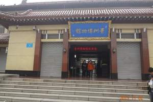 特价亲子攻略:青州井塘古村、黄花溪、天缘谷、博物馆古街二日g