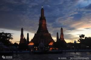 淄博暑假学生到泰国旅游 淄博旅游团到玩乐泰国亲子游6日