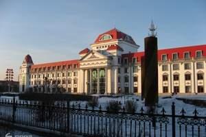 武汉出发到哈尔滨、漠河、北极村双飞双卧六日游旅游一路向北