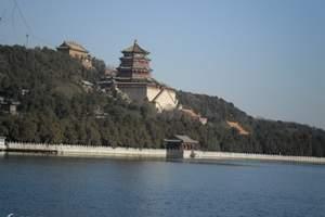 北京首都旅游 北京旅游 故宫 长城 颐和园 电视塔四晚五日游