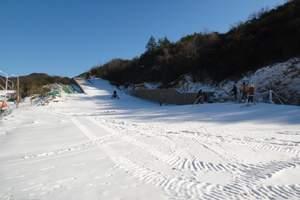 冬天去滑雪,就到浏阳大围山 大围山野外滑雪、森林公园一日游