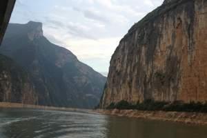 重庆到三峡阳光四日游_三峡景点全面的行程