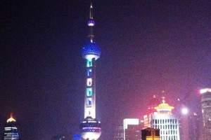 洛阳到上海、杭州、苏州汽车卧铺四日游(江南水乡、江南园林)