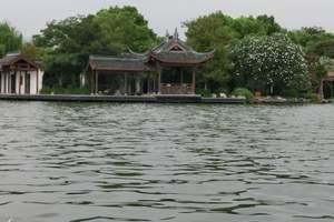 上海出发杭州 船游西湖 无锡 三国城 南京中山陵三日游N40