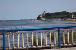 清明小长假去北戴河/南戴河两日常规行程 秦皇岛北戴河旅游线路