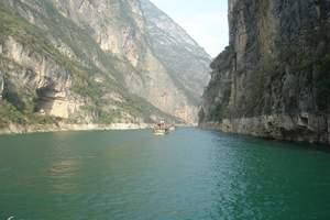 长江三峡滚装游船,新高湖号往返3日游,三峡自驾游轮带车上船