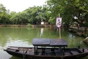西溪湿地公园
