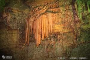 临沂地下大峡谷