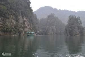一价全含 荆州古城黄龙洞世界第一玻璃桥天门山凤凰古城双动五日