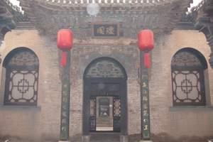 武汉出发到山西太原平遥古城、乔家大院高铁或火车卧铺3日游