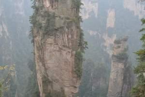 从合肥坐动车去荆州-张家界-第一玻璃桥-凤凰古城