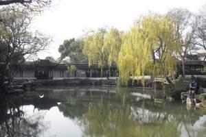 苏州园林一日游H线/留园、枫桥景区、水上游、定园