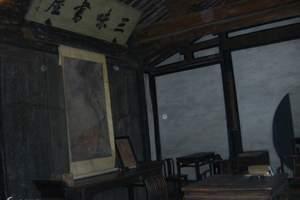 杭州到绍兴鲁迅故一日游 绍兴旅游攻略 散客天天发团