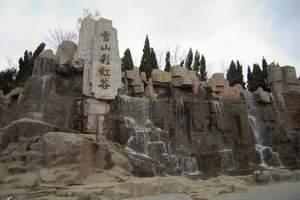 青岛周边旅游推荐 青岛去沂水地下峡谷 蒙山氧吧 竹泉村二日游