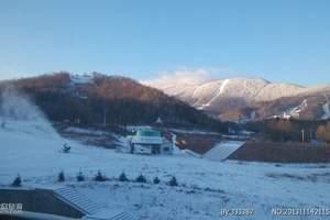 冬季滑雪旅游 亚布力(雅旺斯滑雪场)滑雪一日游 亚布力度假村