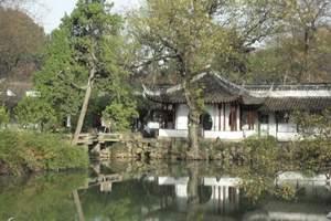 苏州园林一日游(拙政园、虎丘)