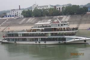 宜昌三峡游客中心 两坝一峡乘船一日游