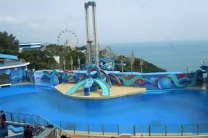 桂林到港澳迪斯尼海洋公园高铁六日游【天天发团】【康辉品质】