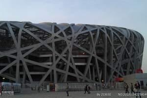 合肥到北京旅游_合肥到北京单卧单飞精华5日游