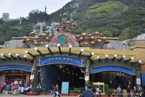 【香港迪士尼+海洋公园】青岛港龙航班直飞香港澳门高端纯玩5日
