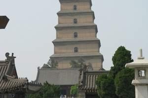 青岛去西安旅游线路 兵马俑、华清池、明城墙、华山双飞4天