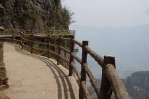 【想游网】恩施大峡谷、野三峡两日游,住商务快捷酒店
