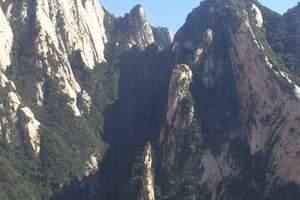 (西安到华山旅游报价)华山一日游安排 华山观光索道一日游