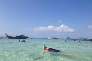 【赠送新加坡游船】洛阳出发泰国新加坡马来西亚10日游 新马泰