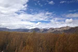 西藏唐古拉山